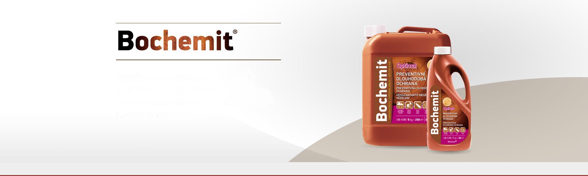 Бохемит - Защита древесины